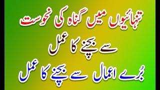 Ya Quddus Ki Fazilat#Beautiful Names of Allah: al-Quddûs | Music Jinni