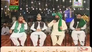 Mufti Jamal Ud din Baghdadi( Sufi Aur Aalim Main Farq)By Visaal