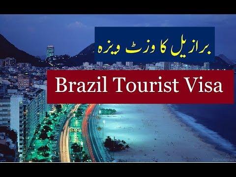 Brazil Tourist Visa from Emmbasy Apply  now 2018