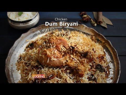 Chicken Dum Biryani | Ventuno Home Cooking