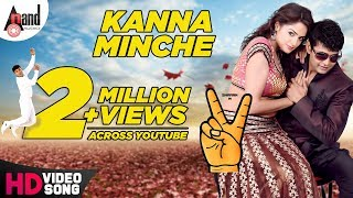 Victory | Kanna Minche | Sonu Nigam's Melody | HD Video Song |  Sharan | Asmita Sood | Arjun Janya