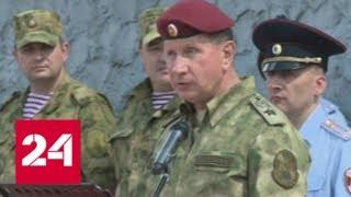 Золотов наградил отличившихся рязанских бойцов Рогсвардии - Россия 24