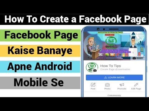 How To Create a Facebook Page From Your Android Mobile / Facebook page kaise banate Mobile se Hindi