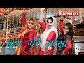 Download  सुण मेरे मोसा सुणी के ना by minakshi panchal HARYANVI LOK GEET SUN MERE MOSA SUNI KE NA ladies song MP3,3GP,MP4