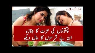 Behind The Scenes Of Pashto Drama Kiran Hot Song In Styles Making Video 2019    Pashto Songs Making