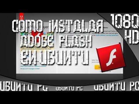 Como instalar adobe flash player en ubuntu 2017 – fácil y rápido