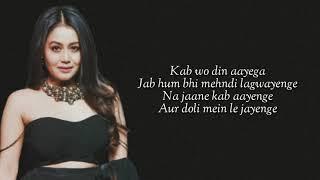 Yaad Piya Ki Aane Lagi (Lyrics) Divya Khosla Kumar  Neha K,Tanishk B,Jaani, Faisu, Radhika & Vinay