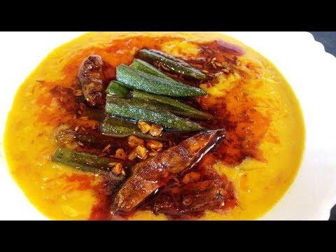 How to make Bhindi Daal Tadka at home / Okra in Lentils ( Aparna's MAGIC Episode 86)
