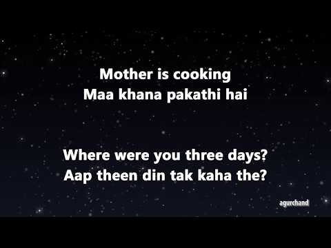 50 Hindi Sentences (03) - Learn Hindi through English