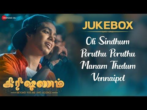 Xxx Mp4 Krishnam Full Movie Audio Jukebox Akshay Krishnan Amp Ashwaria Ullas Hari Prasad R 3gp Sex