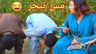 Miss Teacher New Saraiki Funny Video 2021-Pumpi TV