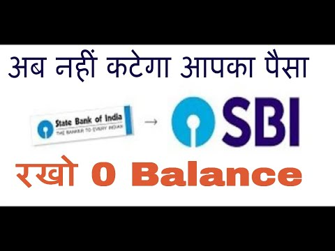 How to open zero balance account in sbi |ZERO balance state bank of india |SBI zero balance account