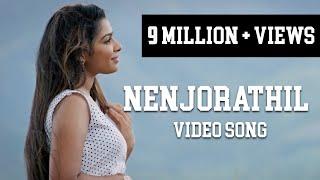 Nenjorathil - Pichaikaran | Video Song | Supriya Joshi | Vijay Antony | Sasi | 2K