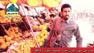76dbb8588 الشارقة مول المركز التجاري المتكامل في شبوة: لصاحبه/ صالح سعيد ...