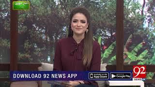 Subh Savaray Pakistan with Iqra Bukhari | 11 December 2019 | TSP