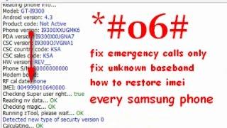 Repair Samsung Null Imei Using Octopus Box | Daikhlo