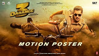 Dabangg 3 Motion Poster | Eid Radhe Ki | Radhe | Salman Khan | Prabhu Deva |Christmas 2019 |Eid 2020