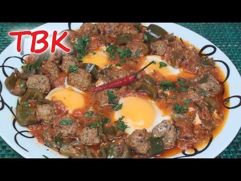 Tunisian Ojja with Meatballs Recipe - Titli's Busy Kitchen