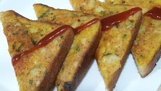 Crisp Bread potato toast