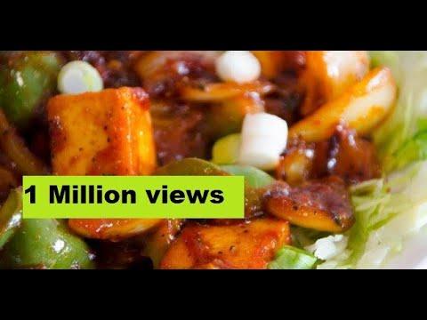 chilli paneer  recipe by sanjeev kapoor inspiration hindi