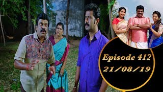 Kalyana Veedu | Tamil Serial | Episode 412 | 21/08/19 | Sun Tv | Thiru Tv