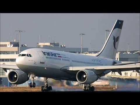 IranAir fleet tribute