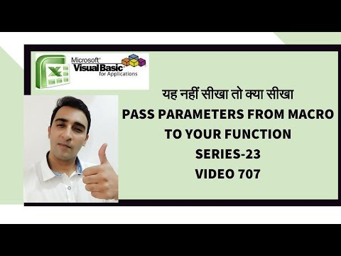 passing parameters from macro to functions- Advance VBA Hindi - Series 23 Video 707