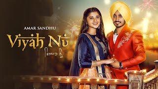 New Punjabi Songs 2017   Amar Sandhu: Viyah Nu (Full Song)   Lil Daku   Latest Punjabi Songs 2017