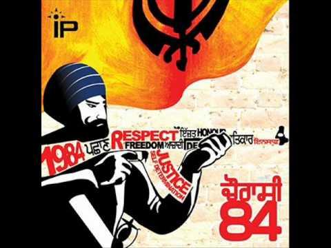 Tera Anth - Specialist 'N' Tru-skool ft. Pavitar Singh Pasla - New Punjabi Song 2009 - Chaurasi 84