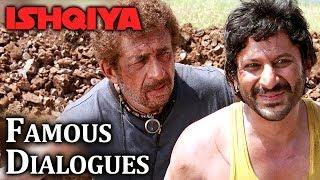 Famous Dialogue From Ishqiya - Naseeruddin Shah | Arshad Warsi | Vidya Balan