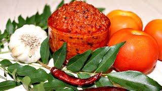 टमाटर से इस तरह चटनी बनायेंगे तो सब अंगुलियां चाटते रह जायेंगे   Tomato Chutney/Easy Chutney Recipe