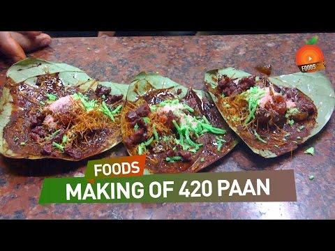 How to Make 420 Paan - పాన్ ఎలా తయారు చెయ్యాలి ? | South Indian Recipes