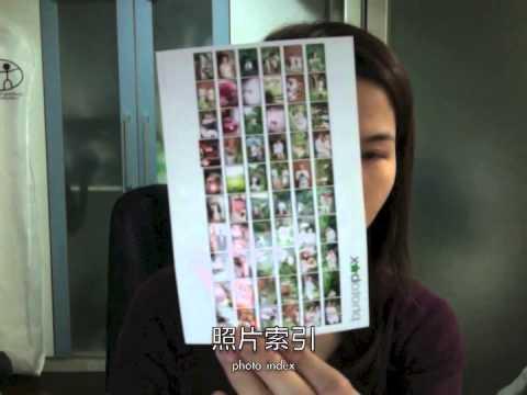Photobox.co.uk prints review 照片沖印