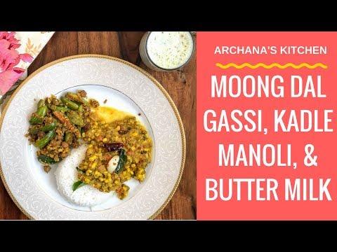 Moong Dal Gassi, Kadle Manoli & Butter Milk - Dinner Recipes By Archana's Kitchen