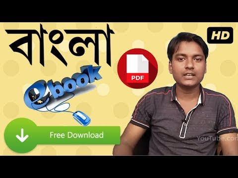 How to Download Bengali eBooks in PDF for Free