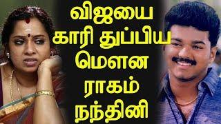 Murali reveals the truth to Nandhini | Mouna ragam, Vijay tv, Tamil