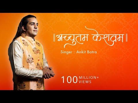 Xxx Mp4 Achutam Keshavam Kaun Kehte Hai Bhagwan Aate Nahi Ankit Batra Art Of Living Krishna Bhajan 3gp Sex