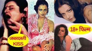 Bollywood में बड़ा नाम कमाने के लिए Rekha को करना पड़ा था ये सब...