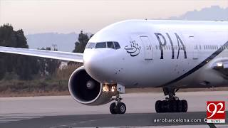 PIA Flights PK-757 and PK-203 Searched by ANF at Lahore Airport  06-06-2017 - 92NewsHDPlus