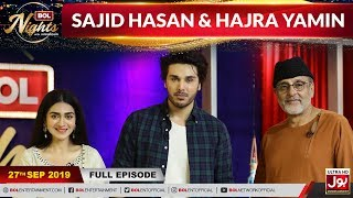 BOL Nights with Ahsan Khan | Sajid Hassan | Hajra Yamin | 27th September 2019 | BOL Entertainment