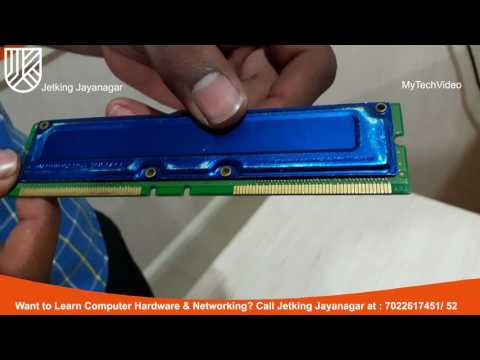 How to identify Different types of RAM