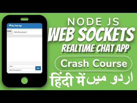 Node Js Crash Course: Create Real-Time Chat App Using Socket.io and Express js in Urdu 2018