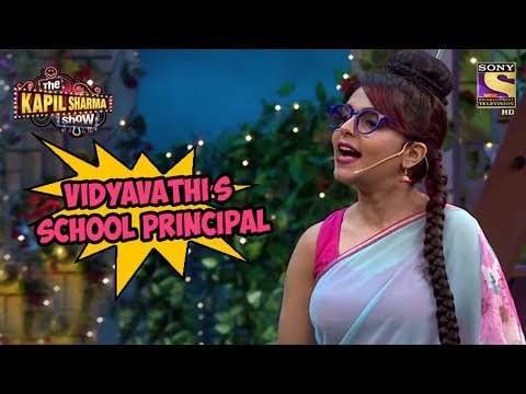 Xxx Mp4 Vidyavathi's School Principal The Kapil Sharma Show 3gp Sex