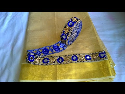 Saree border lace design fixing simple and easy method DIY