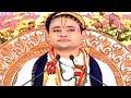Raja Parikshit Ki Katha Devgad Bhagwat Scene mp3