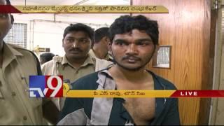 Man attempts to kill wife in Kakinada - TV9