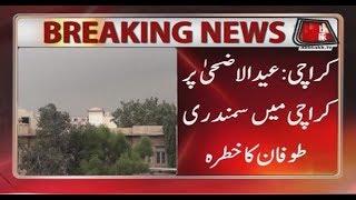 Tropical Storm Threatens Karachi, Sindh Coastal Areas on Eid
