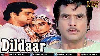 Dildaar Full Movie | Hindi Movies Full Movie | Hindi Movie | Jeetendra | Rekha | Bollywood Movies