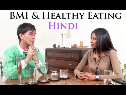 Body Mass Index, Weight Loss & Healthy Eating - Hindi