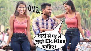 Annu Singh: Flirting Prank With Boy's | girl flirting prank With Boy | Comedy Prank in India, BrbDop